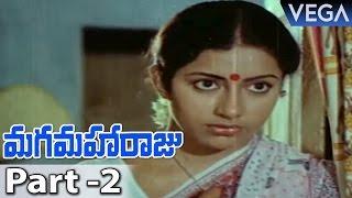 Maga Maharaju Telugu Full Movie Part 2 || Super Hit Telugu Movie