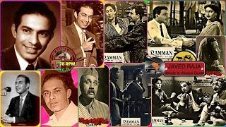 TALAT MEHMOOD-Film-RAMMAN-{1954}~Ho Gaye Barbaad Hum-[ A Tribute To Great Legend ]