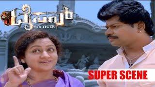 Kannada Scenes | Vinod Prabhakar And Vinaya Prasad Scenes | Tyson Kannada Movie