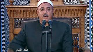 فضيلة الشيـخ إسماعيل الطنطاوي في تلاوة فجر الأحد 4 من شهر رمضان 1439 هـ   20 5 2018 م   من مسجد الام