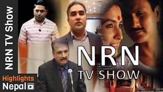 NRN Tv Show Ep 50 | Report on Nepali Movie Teen Ghumti & Australian Comferences | Rajan Ghimire