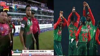 মাঠেই যে কারনে সাকিবের ভয়ঙ্কর রুপ, রেগে মেগে মাঠে নেমে পড়লেন.nidhaus trophy bangladesh vs srilanka