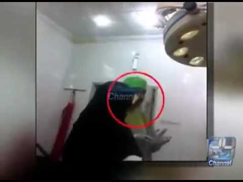 Brutality doctor operation lahore Pakistan