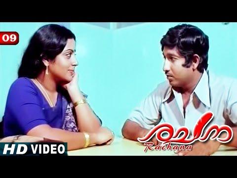 Rachana Movie Clip 9 | Srividya Treating Nedumudi Venu