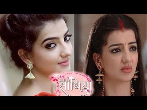 Saath Nibhana Saathiya | 09th March 2016 | Lovey Sasan AKA Paridhi FINALLY BACK On The Show