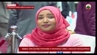 Sirna Eebbaa OMN 29 11 20103 mp4