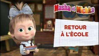 Masha et Michka - ????Retour À L'école ????