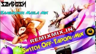 Sambalpuri New Mix  Dj