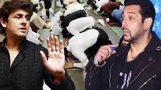 সোনুকে জবাব, এবার সালমান খান আজানের প্রতি অনন্য সম্মান দেখালেন | Bollywood News