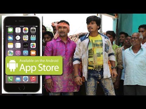 Xxx Mp4 Nirahua Entertainment Pvt Ltd Mobile App Launch II Dinesh Lal Yadav Spicy Bhojpuri 3gp Sex