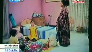 EK BUK JALA full bangla movie
