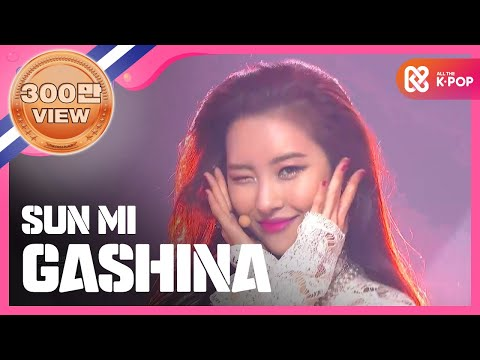 Show Champion EP.244 SUNMI - GASHINA [선미 - 가시나]