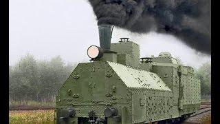 История бронепоезда