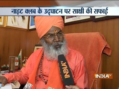 BJP MP Sakshi Maharaj clarifies on nightclub inauguration, says 'was told it is a restaurant'