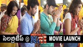 Tollywood Celebrities @ Srinivas Avasarala NRI Movie Launch | Nani,Akhil,Manchu Lakshmi | Bullet Raj