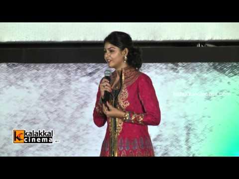 Monal Gajjar at Sigaram Thodu Movie Audio Launch