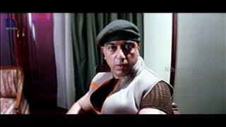 Abhay Telugu Full Movie Part 6 || Kamal Haasan, Raveena Tandon, Manisha Koirala