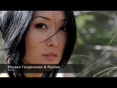 киргиски сeх фото