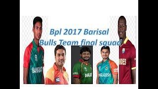 Bpl - 2017 Barisal Bulls Team final squad ||