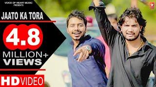 Jaata Ka Tora | Ankit Sehrawat | Biru Kataria |  New Haryanvi Songs Haryanavi 2016 | VOHM