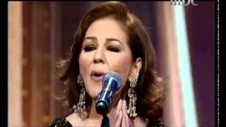 Mayada El Hennawy ميادة الحناوي - انا بعشقك