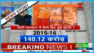 Is the uproar over PM Modi's pic on khadi calendar and diary necessary?