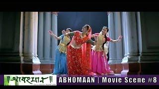 Abohomaan   Bengali Movie Scene #8   Dipankar Dey,Mamata Shankar