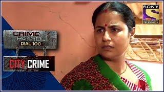 City Crime   Crime Patrol   मर्डर केस   Bihar