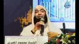 منبر الحكمة (5) الشيخ محمود المصري