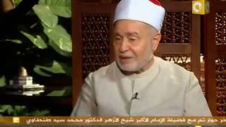 رأي شيخ الأزهر أ.د/ محمد سيد طنطاوي في الشيخ الشعراوي
