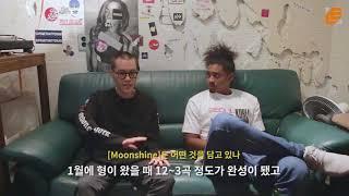 [인터뷰] 김심야 & 디샌더스