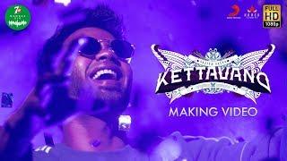 7UP Madras Gig - Kettavano Making Video | Sajith Satya | Anirudh Ravichander