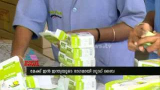 Soap industry in Palakkad contributes to 'Make in India'