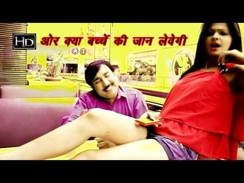 Xxx Mp4 Bache Ki Jaan Leve Gi बच्चे की जान लेवेगी Rajesh Singhpuriya Sonu Soni Haryanvi DJ Songs 3gp Sex