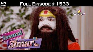 Sasural Simar Ka - 14th June 2016 - ससुराल सिमर का - Full Episode