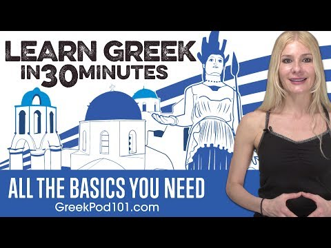 Xxx Mp4 Learn Greek In 30 Minutes ALL The Basics You Need 3gp Sex