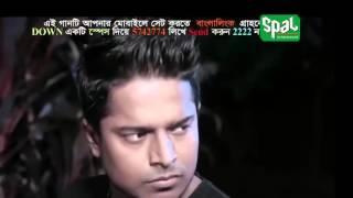Ekul Okul by Milon Ekul Okul Milon Bangla new song