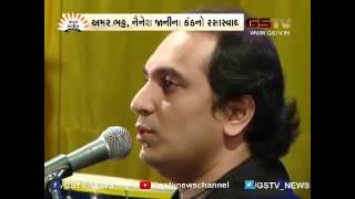 Alap Desai-Gujarat Samachar Samanvay 2016 (11/02/2016)