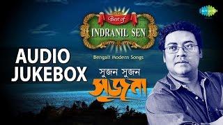 Best of Indranil Sen | Popular Bengali Songs | Audio Jukebox