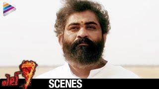 Ravi Prakash Stabs a Girl for Pooja Jhaveri | L7 Latest Telugu Movie Scenes | Vennela Kishore