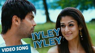 Iyley Iyley Official Video Song | Boss (a) Baskaran | Arya | Nayantara | Yuvan Shankar Raja