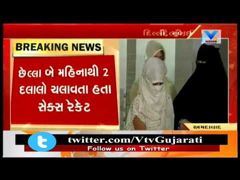 Xxx Mp4 Ahmedabad Sex Racket Busted From Adani Shantigram 4 Prostitutes Amp 5 Customers Detained Vtv 3gp Sex