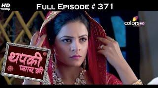 Thapki Pyar Ki - 6th July 2016 - थपकी प्यार की - Full Episode HD