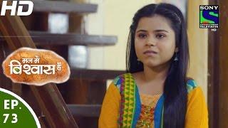 Mann Mein Vishwaas Hai - मन में विश्वास है - Episode 73 - 6th June, 2016