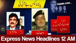 Express News Headlines - 12:00 AM - 29 May 2017