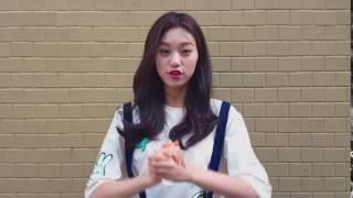도연이의 New 토닥토닥♥ (김도연)