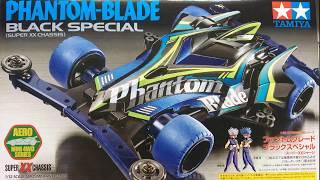 ミニ四駆 Phantom Blade  Black Special Super XX Chassis build