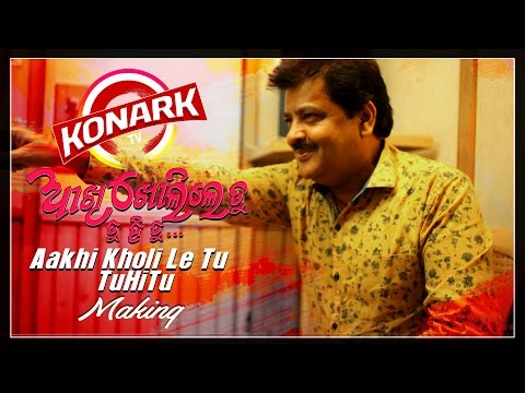 Xxx Mp4 KonarkTV Filmy News Exclusive Udit Narayan Making Of Song Aakhi Kholi Le Tu Tu Hi Tu 3gp Sex
