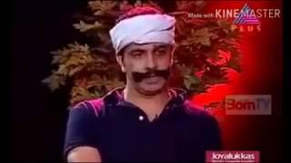 ramesh pisharadi dharmajan super comedy