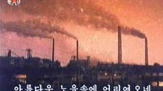 DPRK Music 61